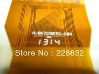 7.0 tablet lcd screen display screen 50PIN h-b070d-18cw h-b07018fpc-cb0