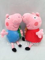 2pcs/lot TOP SALE high quality Anime Baby Toys Peppa Pig Toy 19CM  George Peppa Pig Plush  kawaii Doll Set