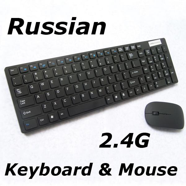 Russian Keyboard Combos 2.4G Multimedia Keyboard + Wireless Optical 800/1000dpi Mouse for Desktop,Laptop,Tablet,tv box(China (Mainland))