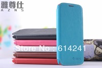 High quality Luxury flip pu leather case for lenovo S820 with stand Card holder