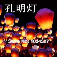 love sky lanterns promotion