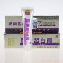 skin lightening promotion