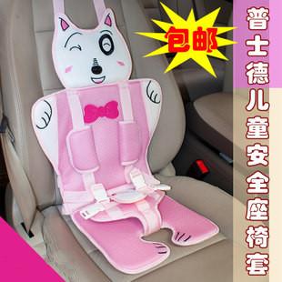 Продвижение милые дети стул, Детское автокресло коврик, Симпатичные авто безопасности для детей, Богатые и великолепный детское кресло