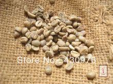 2 lb bag Chinese Yunnan New crop zhaizi coffee bean Yi Tian Manor