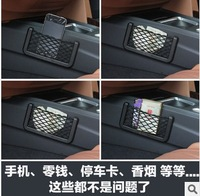 Mitsubishi asx rar pajero car carrying box carrying bags of vehicle-mounted mobile phone box sundry receive bag paper bag
