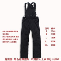 Love baby 2011 hot-selling male female child windproof waterproof outdoor child trousers