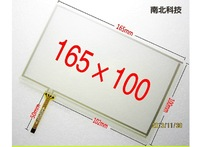 7 inch Resistive touch screen panel 4 line 165*100 for industrial screen touch