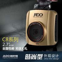 2014 in stock Jado c8 gold car driving recorder hd wide-angle 1080p mini night vision super  hot