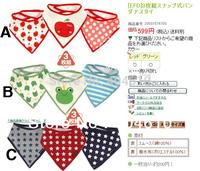 Baby's bibs!  new pattern Cotton Triangle Bib Candy Color Fashion Cartoon Litter spring EZD-O0021