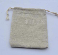PP024 Natural Color Jute Bag Drawstring Gift Candy Beads Bags for Storage/ Wedding Decor 9*12cm Free Shipping 100Pcs/Lot