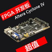 Cycloneiv altera fpga development board learning board ep4ce6e22c8n