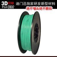 3d printing supplies raw material of green pla1.75mm 3d printer general