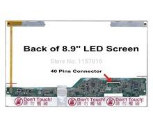 laptop lcd backlight price