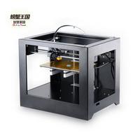 Model equipment 3d printer three-dimensional printer 3d printer