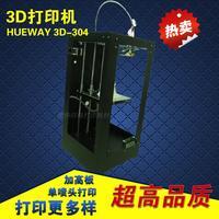 3d three-dimensional metal printer metal 3d printer hueway3d-3043d printer