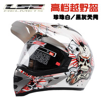 Fashion ls2 full 433 off-road helmet whitest - ash red skynet