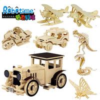3d puzzle wool puzzle child wooden puzzle educational toys