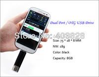 Wholesales 50PCS OTG 8GB High Performance Micro USB & USB 2.0 Flash Drive Memory Stick, Smartphone USB Table PC 8GB USB Drive