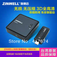ZINWELL mini 3D wireless HD video transmitter WHD-100 Wireless HDMI audio and video transmission