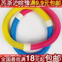 9.9 soft hula hoop thin waist slimming hula hoop spring hula hoop lengthen hula hoop