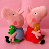 2 Pieces 2014 Brand New Baby Toy 22CM George Pig Dolls Anime Peppa Pig Toys