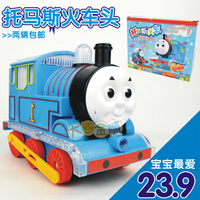 Cartoon universal electric toy train children's toy car 1039 Thomas locomotive two shipping