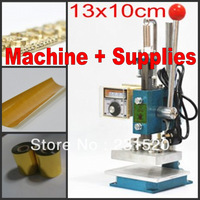 Hot foil stamping machine leather debossing machine 2 in 1 (13x10cm) 110V + Customized debossing die + Foil + adhesive tape kits