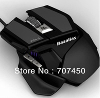 2000 DPI Blue-ray USB 6D Buttons Optical Gaming mouse keyboard and mouse Mice Game Mouse Mice. New & wholesale