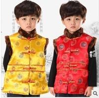 Autumn child tang suit winter child tang suit cotton vest wadded jacket male child tang suit vest baby tang suit