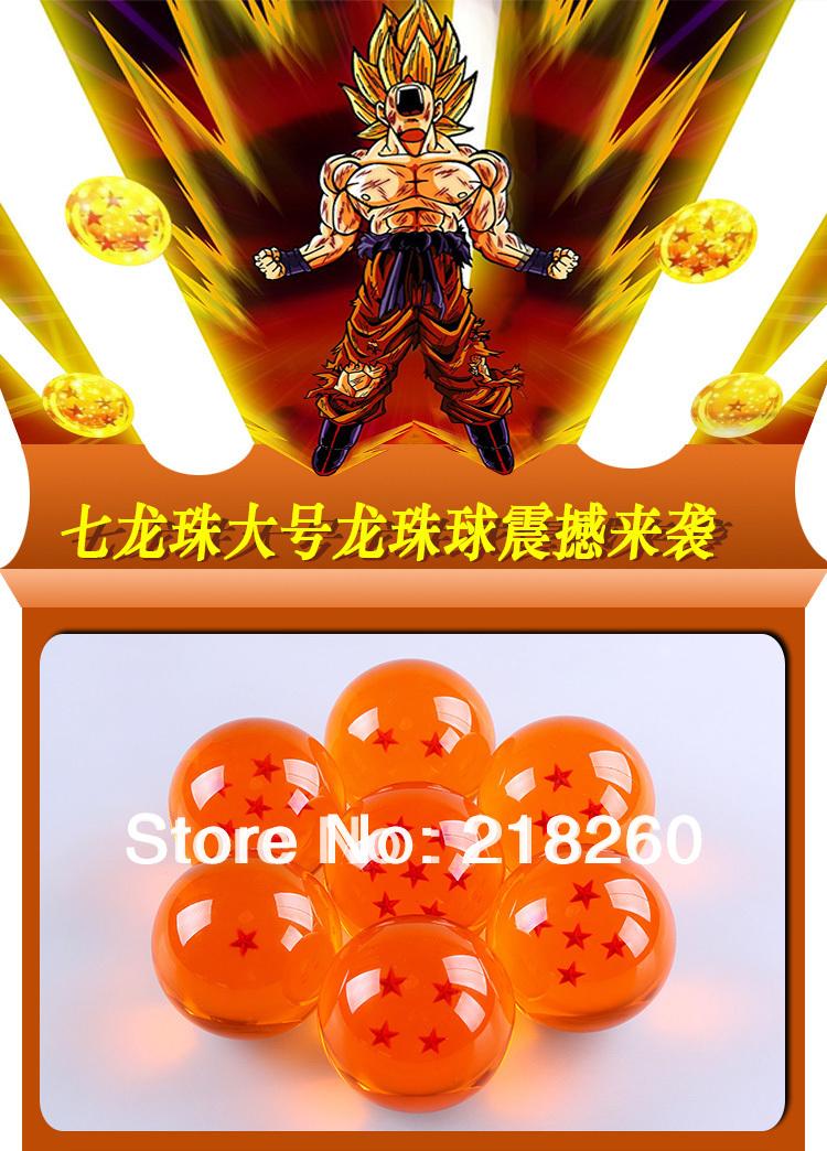 DragonBall 7 Stars Crystal Ball Dragon Ball Z Balls 1:1 Movie 7CM children gift seven pieces(China (Mainland))