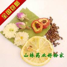 dry lotus promotion
