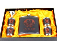 7 oz Hip Flasks Set Stainless Steel Russian Flask CCCP Flask Leather Whiskey Bottle