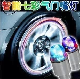 Free shipping Hyundai Verna hot wheels car wheel tyre colorful hot wheels motorcycle tyre chandeliers valve lamp(China (Mainland))