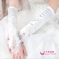 Colour bride beige white jinxiu beaded bride fingerless gloves lace wedding dress accessories