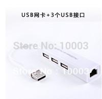 5pcs/lot,usb mini wireless card with USB 3.0 hub, plug and play,free shipping,usb wire lan