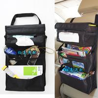 Large-capacity car back bags / glove box / debris bag