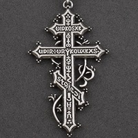 Hip hop style steampunk gothic  vintage The Greek orthodox cross shaped pendant necklace