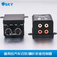 General car amplifier horn bass controller adjust device auto supplies sgc200
