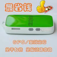 Gps positioning tracker mini tracker locator child mobile phone