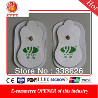 Promotion 10pcs/lot HIGH QUALITY white Electrode Pads for yingdi brand Tens Acupuncture,Slimming massager