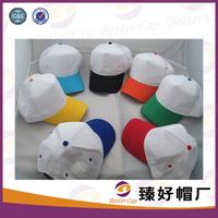 velcro adjustable back Blank logo cotton  color optional 5 panel baseball cap