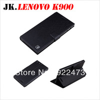SP005 Mobile phone case for Lenovo K900 mobile phone cover four colors available