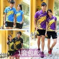 Free pringting 1 set quick dry  Lining  New dragon design  Breathbale Badminton Shirt and shorts Jersey sport clothing set
