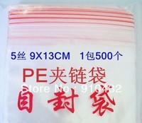 500pcs/lot small clear pe zipper packaging / food ziplock bag / jumbo bag / sealed bags wholesale 9*13cm
