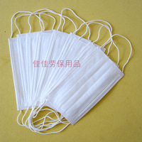 Non-woven  disposable  respirator protective   cloth masks three layer mask