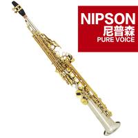 Nipson b soprano saxophone sax packtong professional nss-900 one piece tube