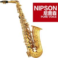 Nipson e alto saxophone sax nas-508 professional gold lacquer