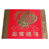 Wedding supplies high quality bronzier thin attendance book wedding signature book gift list