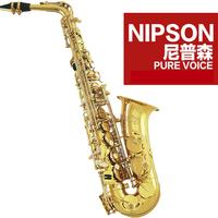 Nipson e f  alto saxophone paint gold nas-508b professional gold lacquer