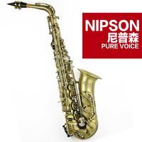 Nipson e alto saxophone antique nas-630  Antique Copper Simulation